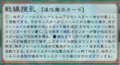 FrontlineDisturbance-JP-Anime-VR-2.png