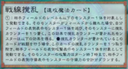 FrontlineDisturbance-JP-Anime-VR-2