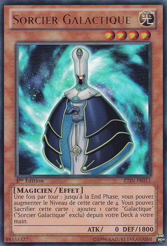 File:GalaxyWizard-ZTIN-FR-UR-1E.png