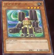 GogogoGigas-JP-Anime-ZX