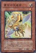 GoldenLadybug-DT06-JP-DNPR-DT