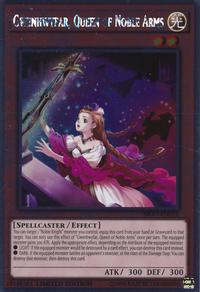 YuGiOh! TCG karta: Gwenhwyfar, Queen of Noble Arms