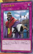 ImperialOrder-JP-Anime-VR