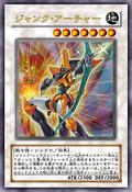 JunkArcher-JP-Anime-5D