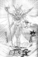 Maat-JP-Manga-GX-NC