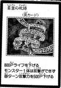 MantrasCurseBinding-JP-Manga-GX