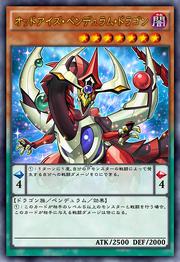 OddEyesPendulumDragon-JP-Anime-AV-2