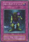 RobbinGoblin-V7-JP-SR-Reprint