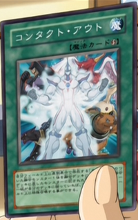 ContactOut-JP-Anime-GX