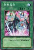 EmergencyAssistance-JP-Anime-5D