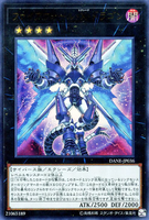 FirewalleXceedDragon-DANE-JP-UR