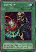 FusionSage-B3-JP-C