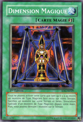 File:MagicalDimension-SD6-FR-C-1E.png