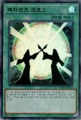 MagiciansUnite-15AY-KR-UR-UE