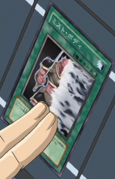 File:MistBody-JP-Anime-GX.png