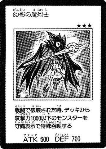 File:PhantomMagician-JP-Manga-GX.jpg