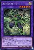 SecretSixSamuraiRihan-DBSW-JP-ScR