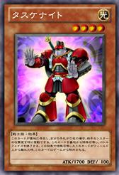 TasukeKnight-JP-Anime-ZX