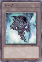 Token-TKN4-JP-C-Doomsday2