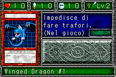 File:WingedDragon1-DDM-IT-VG.png