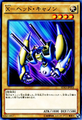 XHeadCannon-SDKS-JP-C