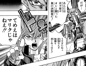 You are not Marik