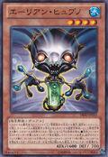 AlienHypno-DE02-JP-C