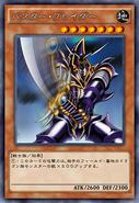 BusterBlader-JP-Anime-AV