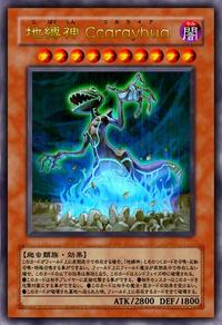 EarthboundImmortalCcarayhua-JP-Anime-5D