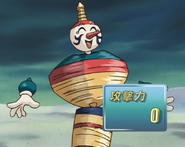 FoolClown-JP-Anime-GX-NC