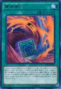 FusionSubstitute-EP15-JP-R
