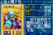 Jinzo7-GB8-JP-VG