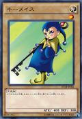 KeyMace-AT14-JP-C
