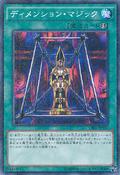 MagicalDimension-MB01-JP-MLR