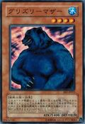 MotherGrizzly-BE1-JP-C