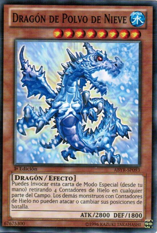 File:SnowdustDragon-ABYR-SP-C-1E.png