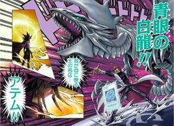 Transcend Game - Kaiba and Atem