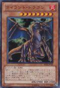 TyrantDragon-BE02-JP-UR