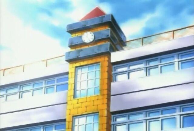 File:Domino High School.jpg