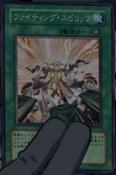 FightingSpirit-JP-Anime-5D