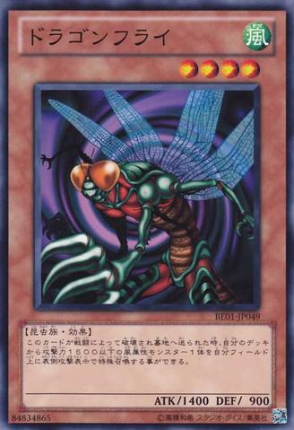 File:FlyingKamakiri1-BE01-JP-C.png