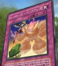 HerosBackup-JP-Anime-GX