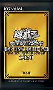 JF20-BoosterJP