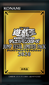 Jump Festa Limited Pack 2020