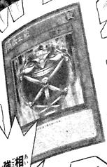 JarofGreed-JP-Manga-DZ