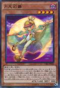 LunalightKaleidoChick-DBLE-JP-UPR
