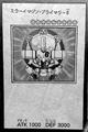 MirrorImaginePrimary6-JP-Manga-AV.png