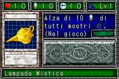 File:MysticLamp-DDM-IT-VG.png