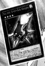 Number101SilentHonorARK-JP-Manga-DZ