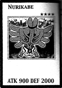 Nurikabe-EN-Manga-GX